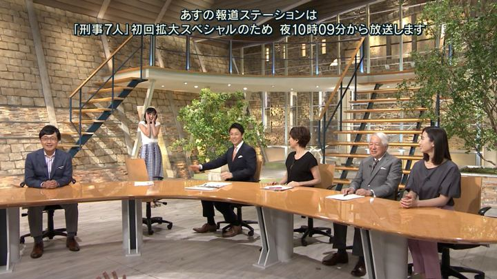 2019年07月09日森川夕貴の画像16枚目