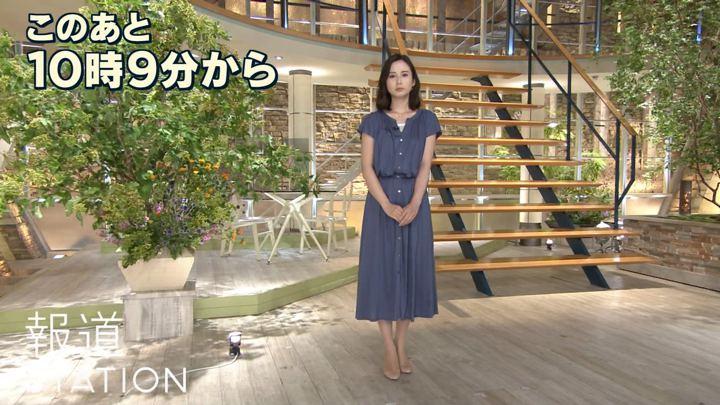 2019年07月10日森川夕貴の画像01枚目