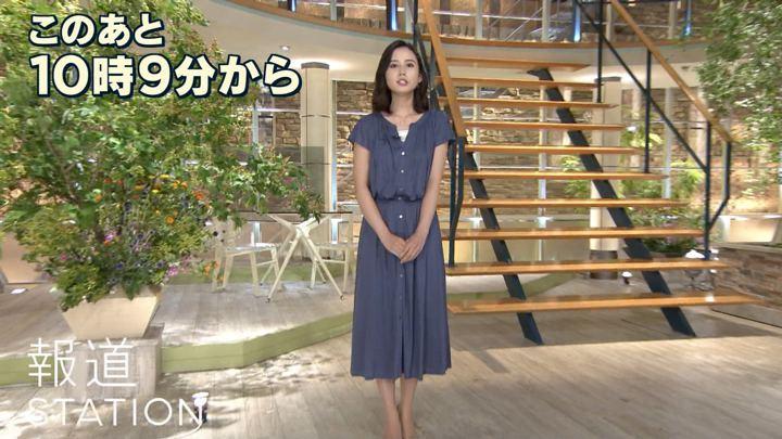 2019年07月10日森川夕貴の画像02枚目