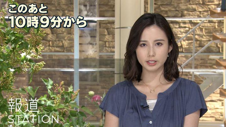 2019年07月10日森川夕貴の画像03枚目