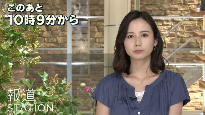 2019年07月10日森川夕貴の画像04枚目
