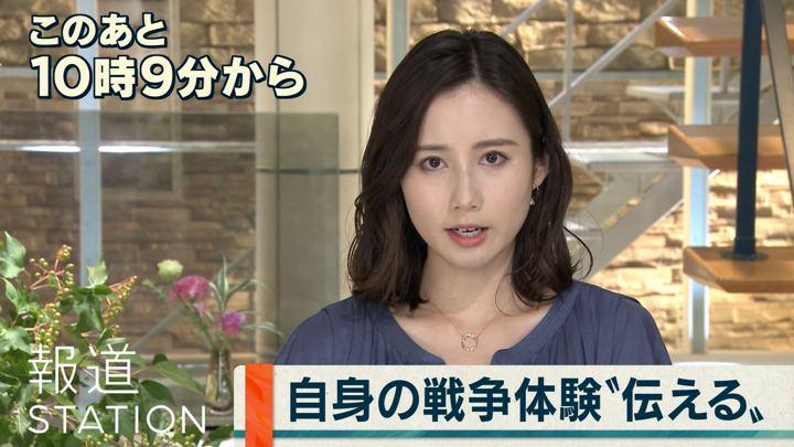 2019年07月10日森川夕貴の画像05枚目