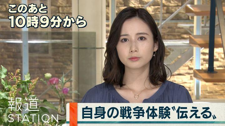 2019年07月10日森川夕貴の画像06枚目