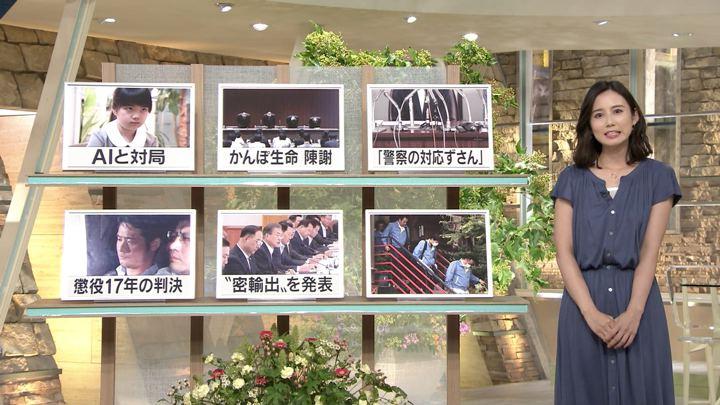 2019年07月10日森川夕貴の画像11枚目