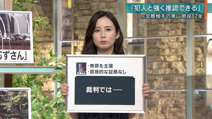 2019年07月10日森川夕貴の画像13枚目