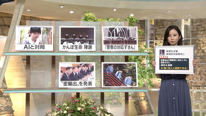 2019年07月10日森川夕貴の画像14枚目