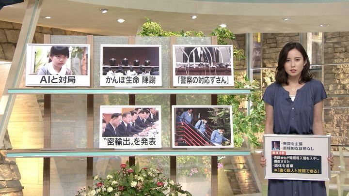 2019年07月10日森川夕貴の画像16枚目