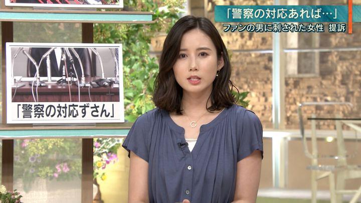 2019年07月10日森川夕貴の画像17枚目