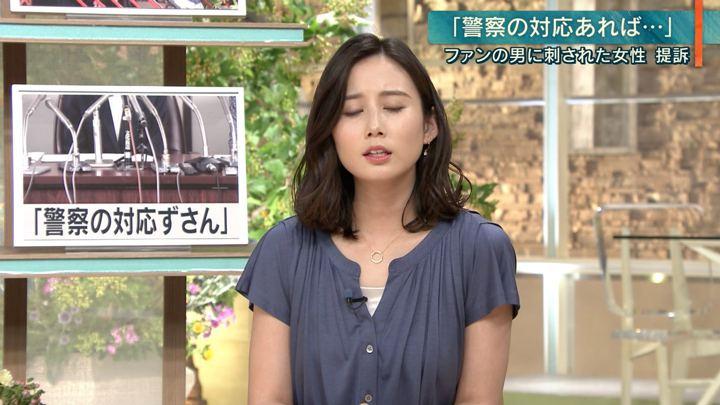 2019年07月10日森川夕貴の画像18枚目