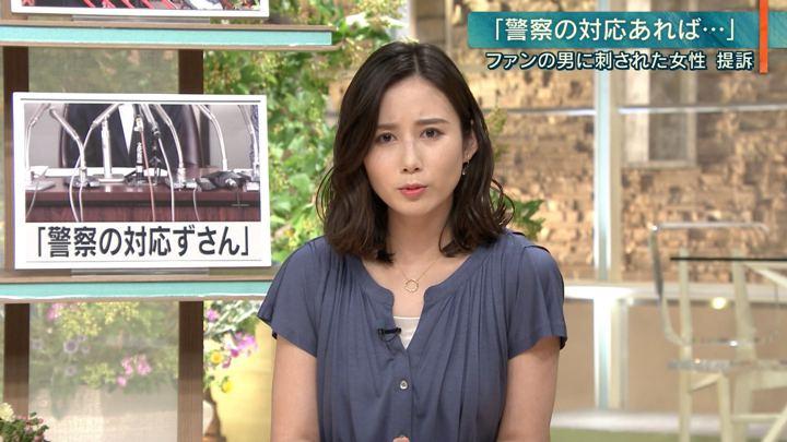 2019年07月10日森川夕貴の画像19枚目