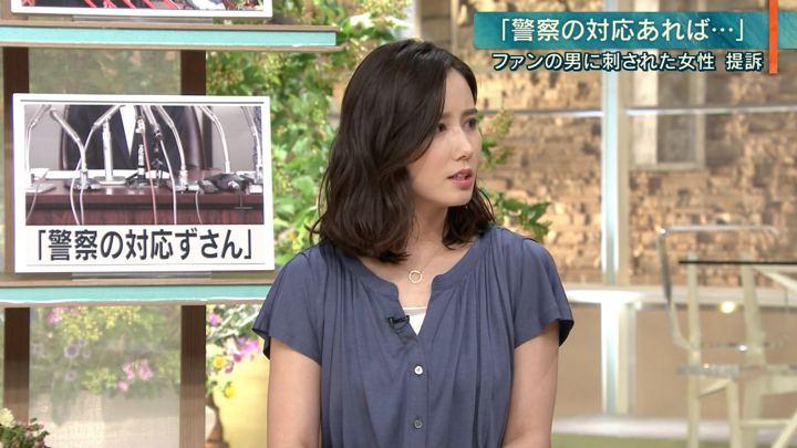 2019年07月10日森川夕貴の画像20枚目