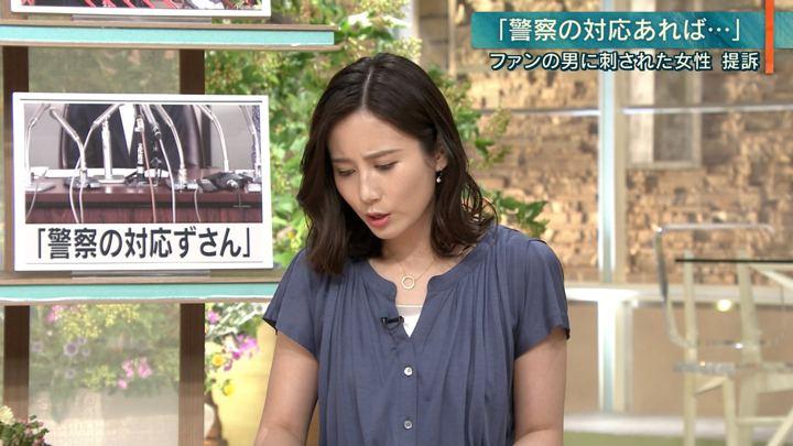 2019年07月10日森川夕貴の画像21枚目