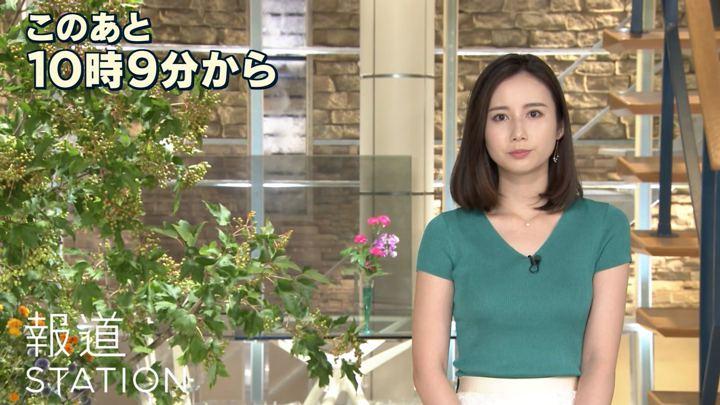 2019年07月11日森川夕貴の画像02枚目