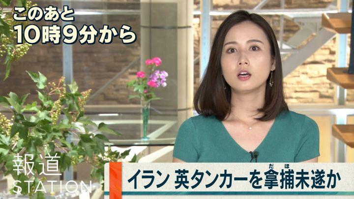 2019年07月11日森川夕貴の画像03枚目
