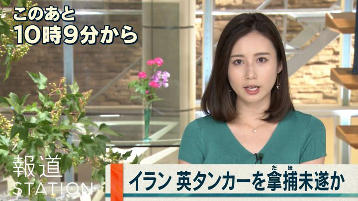 2019年07月11日森川夕貴の画像04枚目