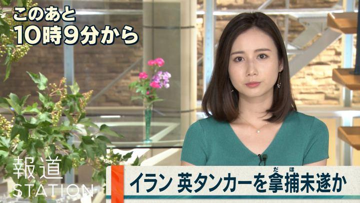 2019年07月11日森川夕貴の画像05枚目