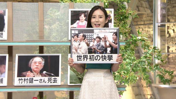 2019年07月11日森川夕貴の画像12枚目