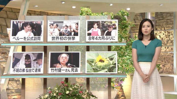 2019年07月11日森川夕貴の画像13枚目