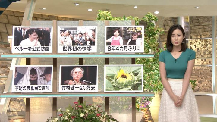 2019年07月11日森川夕貴の画像14枚目