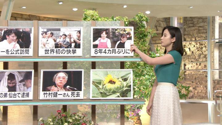 2019年07月11日森川夕貴の画像15枚目