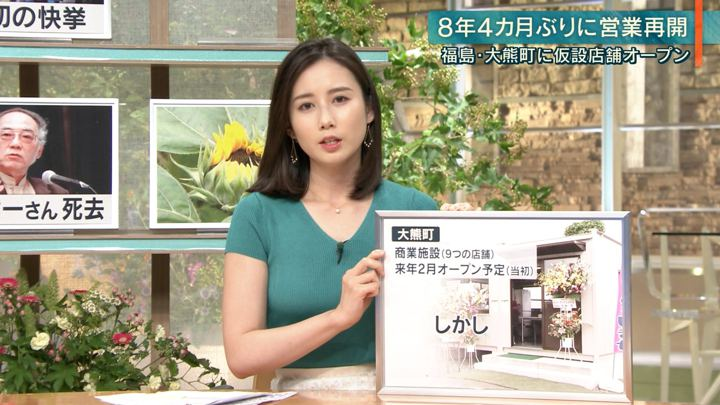 2019年07月11日森川夕貴の画像16枚目