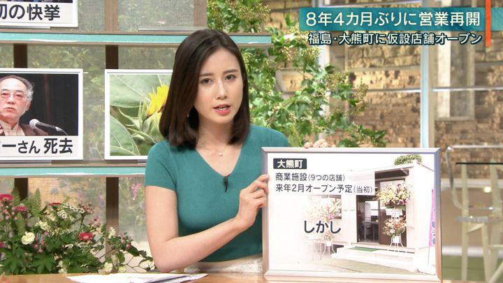 2019年07月11日森川夕貴の画像17枚目