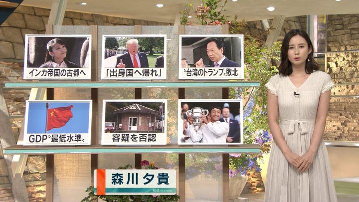 2019年07月15日森川夕貴の画像04枚目