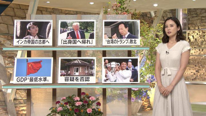 2019年07月15日森川夕貴の画像05枚目