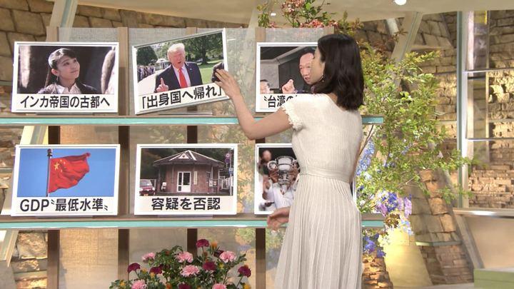 2019年07月15日森川夕貴の画像06枚目