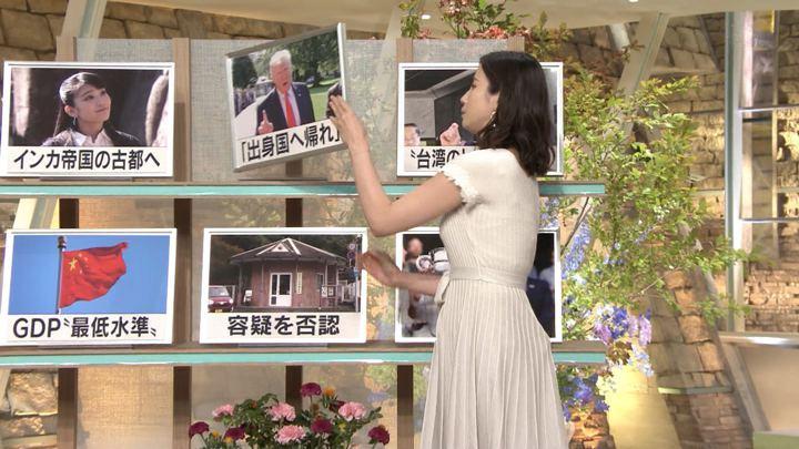 2019年07月15日森川夕貴の画像07枚目