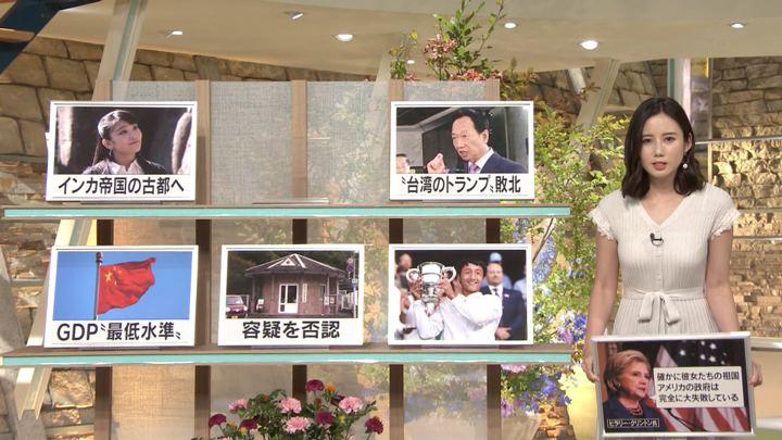 2019年07月15日森川夕貴の画像11枚目