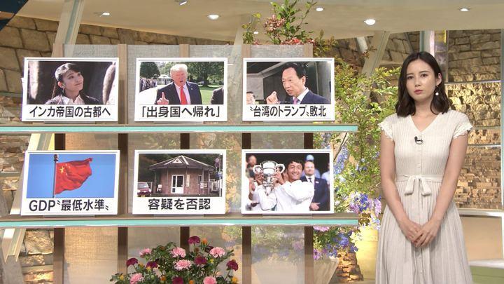 2019年07月15日森川夕貴の画像12枚目