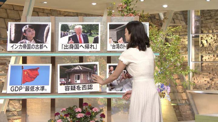 2019年07月15日森川夕貴の画像13枚目