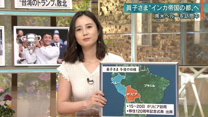 2019年07月15日森川夕貴の画像15枚目