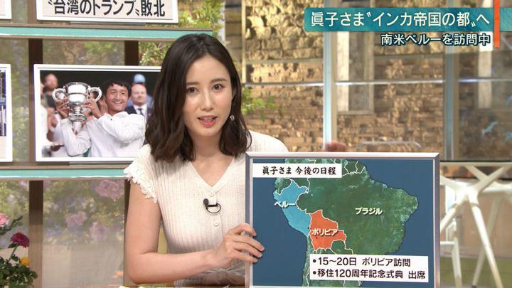 2019年07月15日森川夕貴の画像16枚目