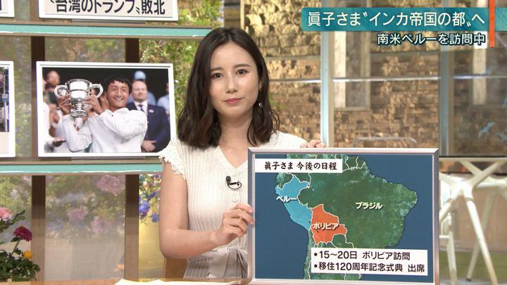 2019年07月15日森川夕貴の画像17枚目