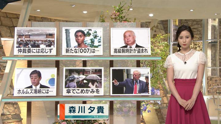 2019年07月16日森川夕貴の画像04枚目
