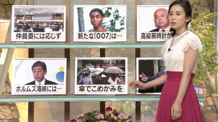 2019年07月16日森川夕貴の画像07枚目