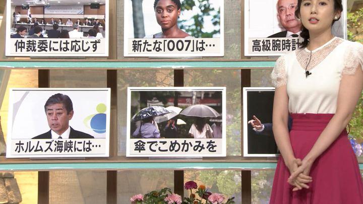 2019年07月16日森川夕貴の画像08枚目