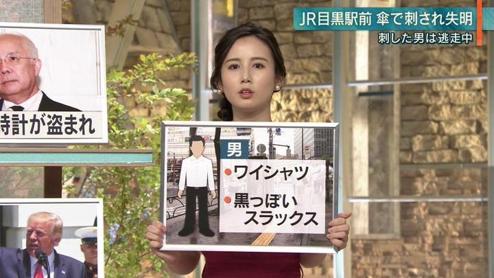 2019年07月16日森川夕貴の画像09枚目