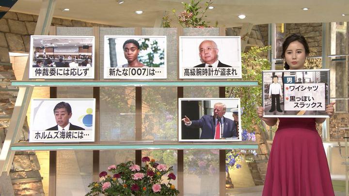 2019年07月16日森川夕貴の画像10枚目