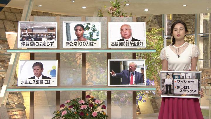 2019年07月16日森川夕貴の画像11枚目