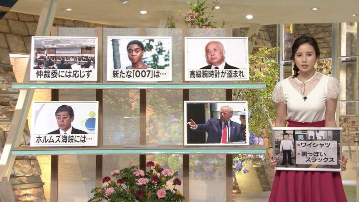 2019年07月16日森川夕貴の画像12枚目