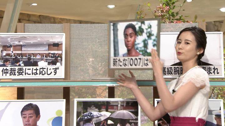 2019年07月16日森川夕貴の画像16枚目