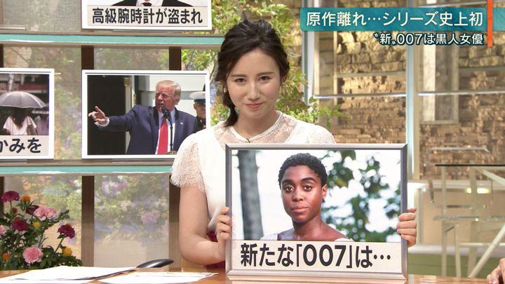 2019年07月16日森川夕貴の画像18枚目