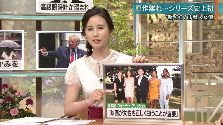 2019年07月16日森川夕貴の画像19枚目