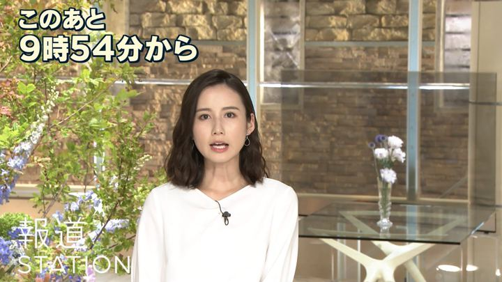 2019年07月18日森川夕貴の画像02枚目