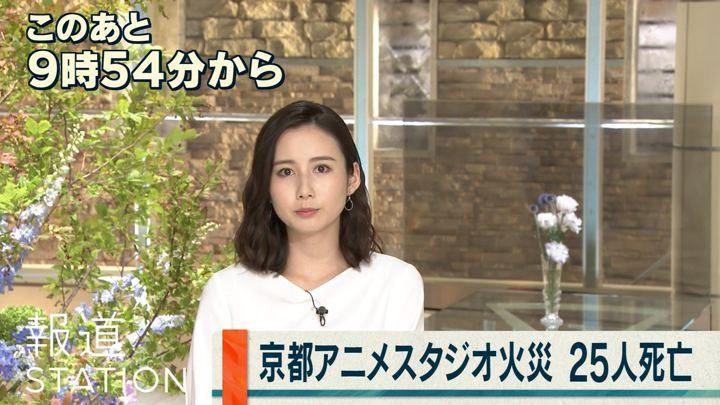 2019年07月18日森川夕貴の画像05枚目