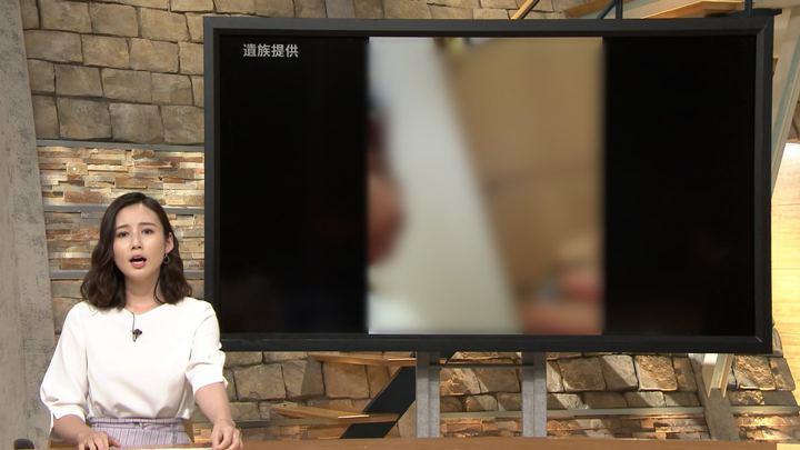 2019年07月18日森川夕貴の画像10枚目