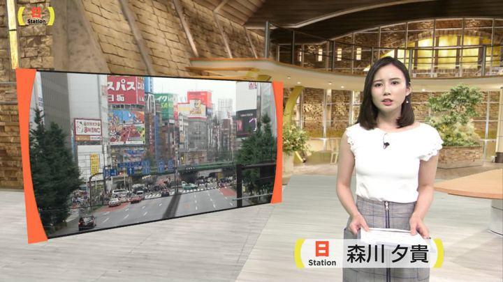2019年07月21日森川夕貴の画像06枚目